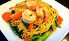 Verlocal - San Francisco: Three-Hour Hands-On Thai Cooking Class for One or Two at Verlocal (Up to 44% Off)