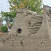 42% Off at The World's Best Sand Sculpting Championship