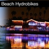 Up to Half Off Hydrobike Tour