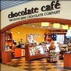 67% Off at South Bend Chocolate Company