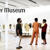 $5 Admission to Gardiner Museum