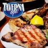 Half Off Greek Cuisine from Taverna Opa