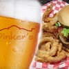 53% Off at Dinker's Bar & Grill
