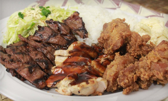 Back Home in Lahaina - Carson: $10 for $20 Worth of Hawaiian Fare at Back Home in Lahaina in Carson