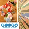 52% Off at Blue Star Contemporary Art