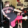 Up to 62% Off Cardio Kickboxing Classes