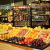 52% Off at Lemon Tree Grocer in Downers Grove