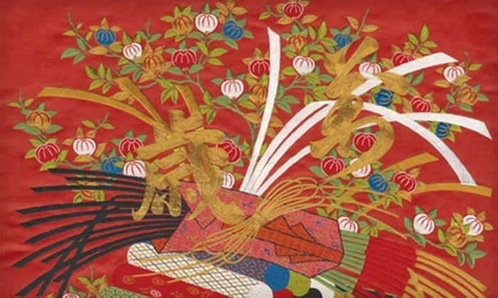 "The Art Museum at the University of Kentucky - University of Kentucky: $8 for Two Admissions to ""Splendid Silk: Japanese Embroidery"" at The Art Museum at the University of Kentucky (Up to a $16 Value)"