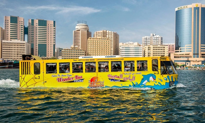 Wonder Bus Tours - Dubai: Wonder Bus Tour of Dubai from AED 119 (Up to 30% Off)