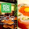 60% Off at Jade Restaurant & Lounge