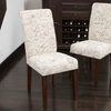 Cosette French Script Dining Chair (Set of 2)