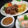 $5 for Pan-Asian Fare at Steamed Rice Express