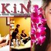 Half Off Facial Treatment at S.K.i.N. Medical Spa