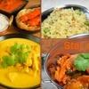 Half Off Authentic Indian Cuisine