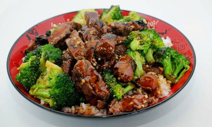Teriyaki Boy Healthy Grill - Multiple Locations: Asian Food or Catering at Teriyaki Boy Healthy Grill (Half Off)