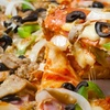 Half Off at Fortel's Pizza Den