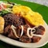 $10 for Cuban Fare at Papi's Cuban & Caribbean Grill