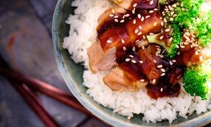Joshelle's Teriyaki House: Asian Food at Joshelle's Teriyaki House (40% Off). Two Options Available.