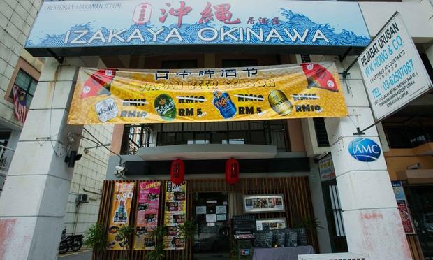 Izakaya_-_5-1000x600.jpg