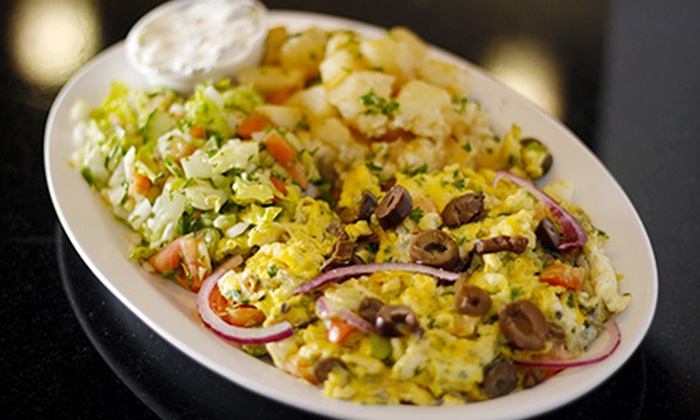 Mediterranean City Grill - Downtown Los Angeles: $12 for Two $12 Vouchers for Mediterranean Food for Two People at Mediterranean City Grill ($24 Value)
