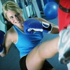 Up to 65% Off Cardio Kickboxing at Xtreme Fitness
