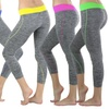 Women's Heather Space Dye Active Pants With Contrast Accents (5-Pack)