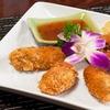 44% Off at ShoYu Chinese & Japanese Cuisine
