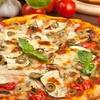 40 cm Riesenpizza und Wein