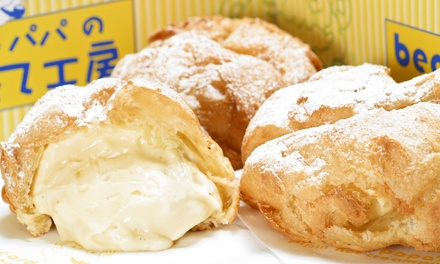 $10 for $16 Worth of Cream Puffs at Beard Papa's