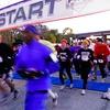 Up to 57% Off Quarter- or Half-Marathon Entry