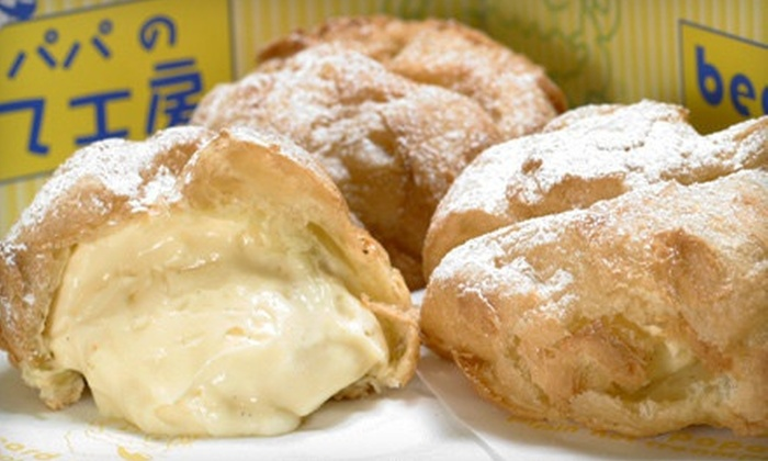 Beard Papa's - Cerritos: $10 for $20 Worth of Cream Puffs and Sweet Treats at Beard Papa's