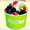 Half Off Frozen Yogurt at FruitiYogi