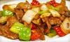 Mandarin Taste - Tulsa: $8 for Chinese Entrees for Two at Mandarin Taste (Up to $15.90 Value)