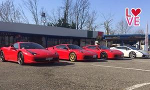 GT EXPERIENCE: Fino a 8 giri su Ferrari, Lamborghini o Porsche da GT Experience (sconto fino a 80%). Valido in 6 sedi