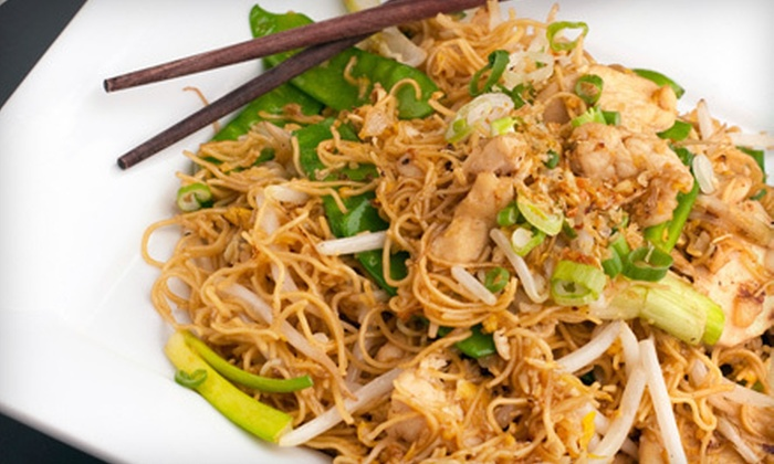 Yummy Asian Grill - North Association: $15 for $30 Worth of Asian Food and Drinks at Yummy Asian Grill