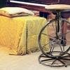 Charles Bicycle-Wheel Adjustable Barstool