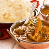 Up to 37% Off at Shagun Fine Indian Cuisine