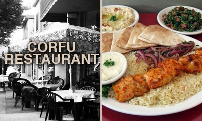 Corfu - Sierra Madre: $10 for $20 Worth of Traditional Greek Cuisine At Corfu