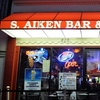 $10 for Fare at S. Aiken Bar & Grille