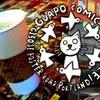 Half Off at Guapo Comics and Coffee