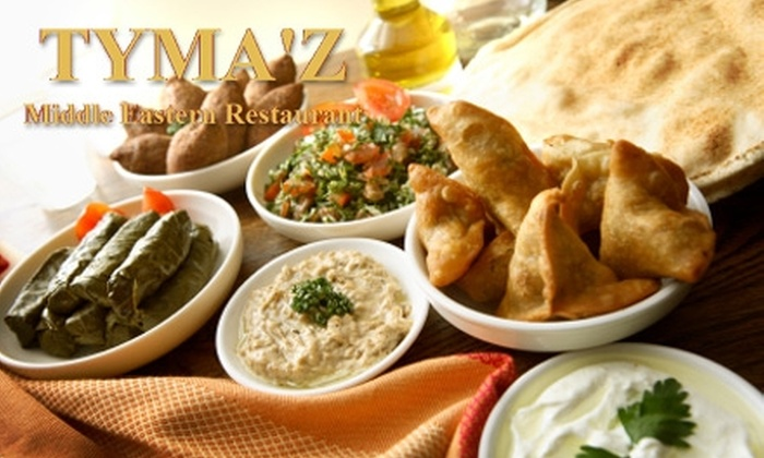 Tyma'z Mediterranean House - West View: $15 for $30 Worth of Traditional Middle Eastern Cuisine at Tyma'z Mediterranean House