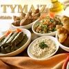 Half Off at Tyma'z Mediterranean House