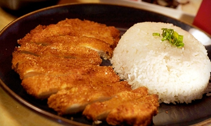 Hurry Curry of Tokyo - West Los Angeles: $10 for $20 Worth of Authentic Japanese Fare and Drinks at Hurry Curry of Tokyo