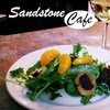 $10 for American Fare and Drinks in Chandler