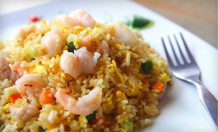 $16 Groupon to Silver Lake Chinese Restaurant - Silver Lake Chinese Restaurant in Roselle
