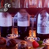 Up to 80% Off at Indulge Wine Bar