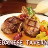 $7 for Café Fare at Lebanese Taverna