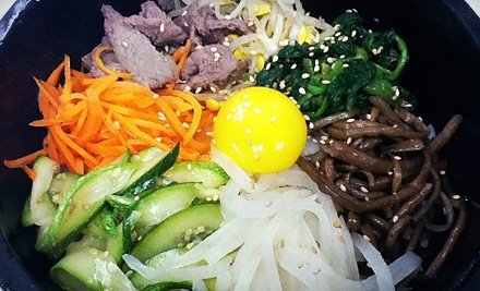 $30 Groupon for Dinner - San-Su Korean BBQ in Columbus