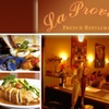60% Off Southern French Cuisine