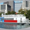 Lone Star Riverboat - Bouldin: $5 for Ticket to Weekend Sightseeing Tour and Cruise via Lone Star Riverboat (Up to $10 Value)